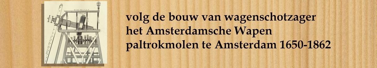 Het Amsterdamsche Wapen