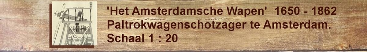 amsterdam wapen paltrokmolen molen zaagmolen