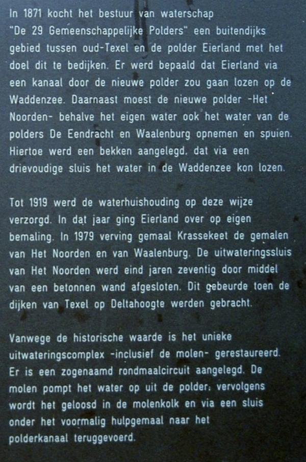 De tekst op het informatiepaneel